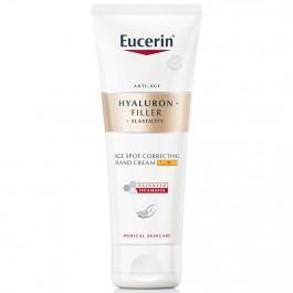 EUCERIN Hyaluron-Filler Elasticity Krém na ruce s depigmentačním účinkem SPF30 75ml