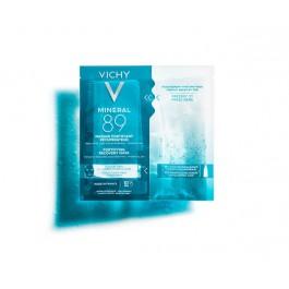 VICHY Hyaluron-Booster Posilující a obnovující pleťová maska 29g